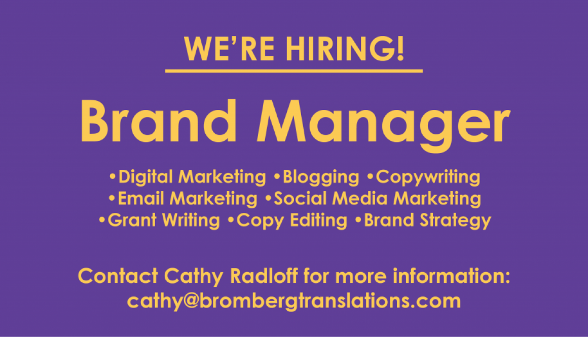 Now hiring: Brand Manager