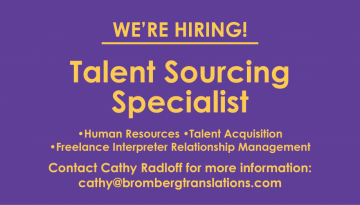 Now Hiring: Talent Sourcing Specialist