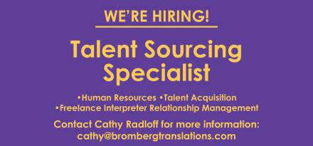 Now Hiring: Talent Sourcing Specialist
