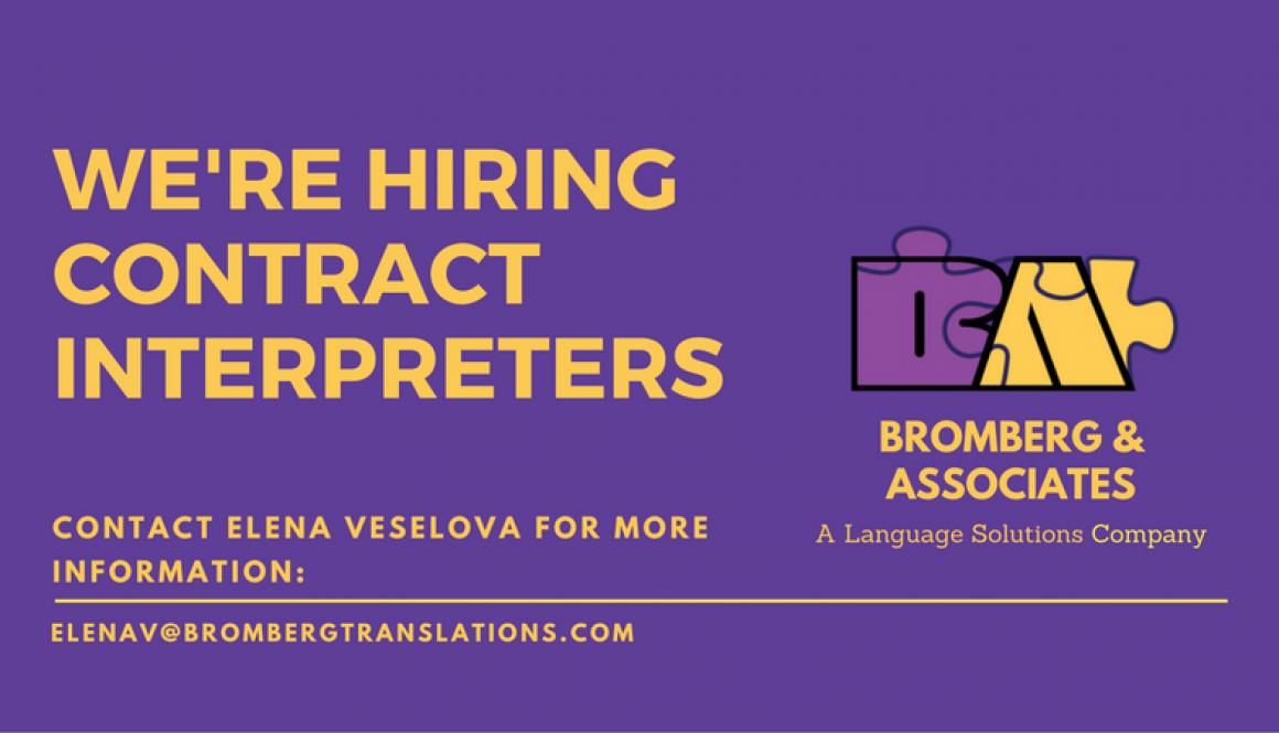 Now Hiring: Contract Interpreters