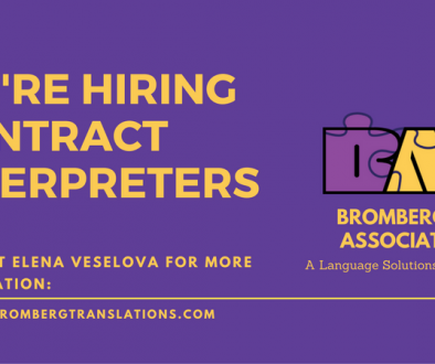 Now Hiring: Contract Interpreters