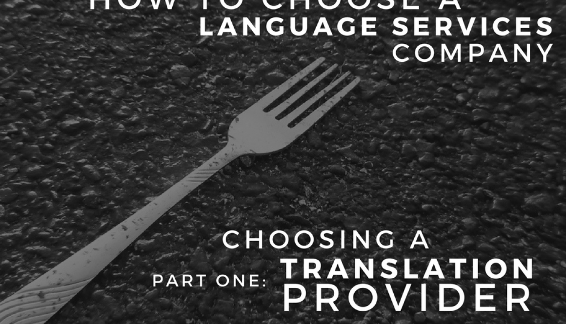Choosing a Translation Provider