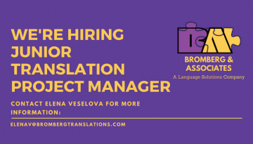 We're Hiring Junior Translation Project Manager
